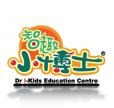 智趣小博士 Dr i-Kids