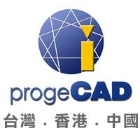 progeCAD (普及 CAD) 大中華區總部