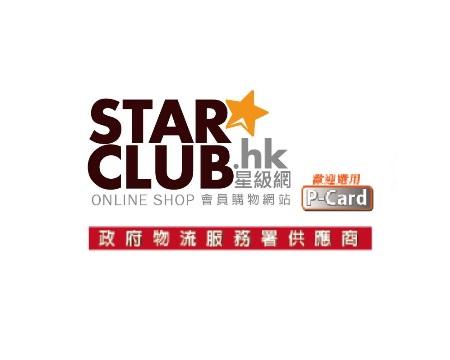 星薈集團有限公司-星級網Starclub